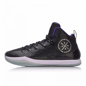 Giày bóng rổ Li-Ning Wade All in Team V Black