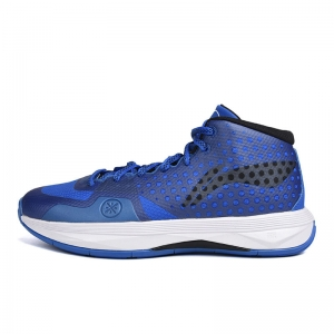 Giày bóng rổ Li Ning Wade All Day Polk Dot Professional