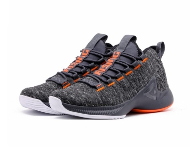 PEAK Basketball Rising Knit